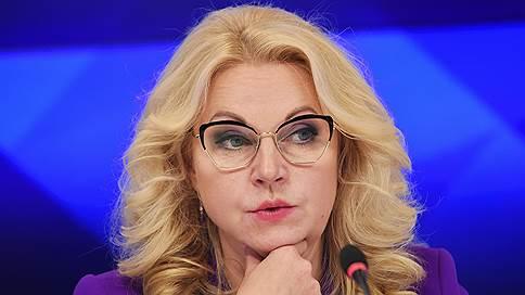 Татьяна Голикова не исключила повышения возраста продажи алкоголя до 21 года