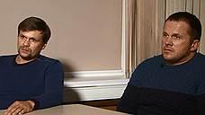 «Росбалт»: ФСБ проверяет утечку личных данных Петрова и Боширова