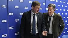 «Единая Россия» признала влияние пенсионной реформы на результаты выборов