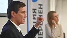 Дмитрий Гудков будет баллотироваться в Мосгордуму