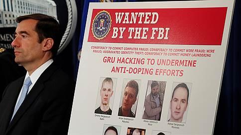 Минюст США обвинил семерых россиян в киберпреступлениях