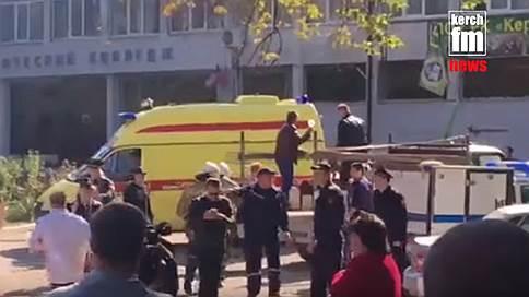 Нападение на колледж в Керчи. Главное