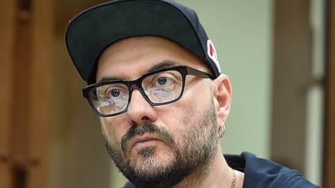 Суд продлил домашний арест Кириллу Серебренникову до 3 апреля