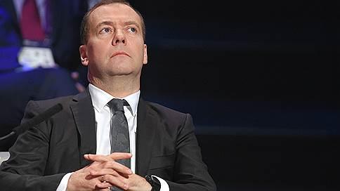Дмитрий Медведев заявил о необходимости четких правил мировой экономики