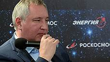 «Роскосмос» сократит непроизводственный персонал на 15%
