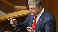 Порошенко посоветовал России «не бряцать оружием на фронте посредством санкций»
