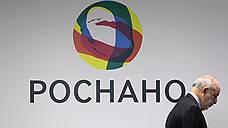 Виктора Вексельберга не выдвинули в совет директоров «Роснано»