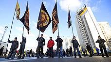 В Москве проходит «Русский марш»