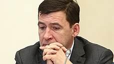 Свердловский губернатор назвал некорректными слова чиновницы о том, что власти не должны помогать молодежи