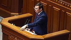 Генпрокурор Украины объявил об отставке