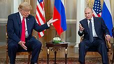 Полноформатная встреча Путина и Трампа в Париже сорвалась из-за просьбы Макрона