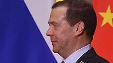Медведев обязал Минэнерго и ФАС подписать соглашения с нефтяниками о стабилизации цен на топливо