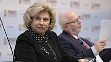 Москалькова заявила, что ЧОПы не справляются с обеспечением безопасности школ