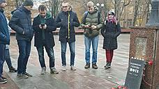 Студенты Физтеха «похоронили» академические свободы вуза