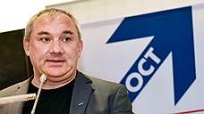 Николай Фоменко возглавил московское отделение Партии роста