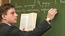 Учителя года обязали опровергнуть информацию об «утечке» заданий по ЕГЭ