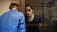 Суд оставил обвиняемую в шпионаже Карину Цуркан в СИЗО до 14 февраля