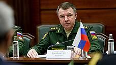 Бывший командующий российскими войсками в Сирии возглавил Западный военный округ