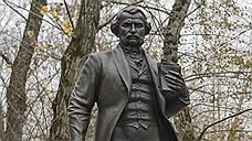 В Москве открыли первый памятник Ивану Тургеневу