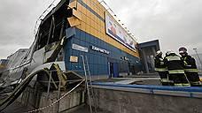 Пожар в гипермаркете «Лента» в Санкт-Петербурге потушен
