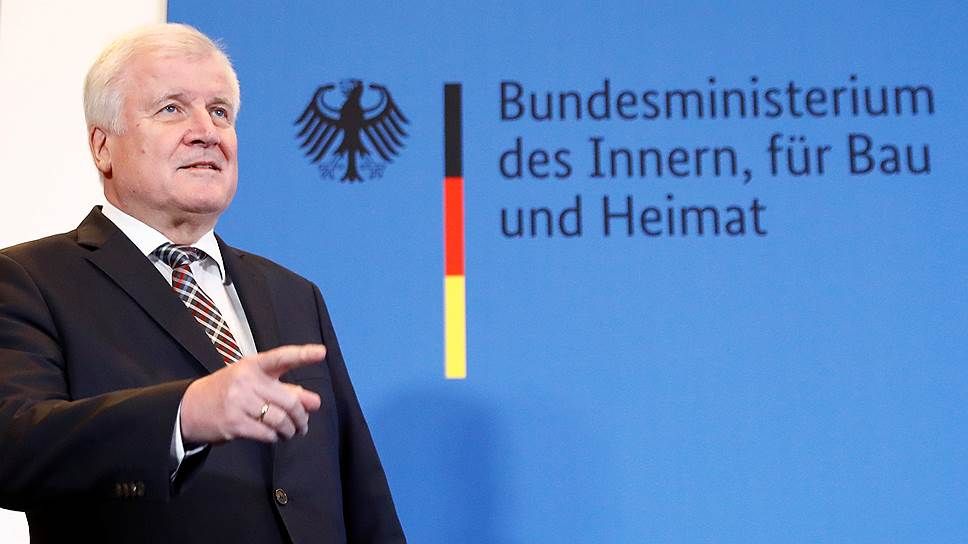 Глава МВД Германии Хорст Зеехофер