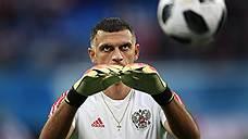 Бывший вратарь сборной России по футболу Габулов объявил о завершении карьеры