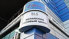 Испанский визовый центр в Москве возобновил работу