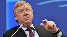 Анатолий Чубайс поддержал возможный российский бойкот Давосского форума