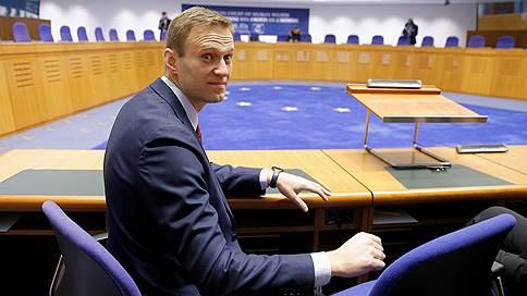 ЕСПЧ обязал Россию выплатить Навальному более €63 тысяч