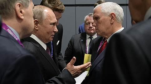 Владимир Путин рассказал о встрече с Майклом Пенсом