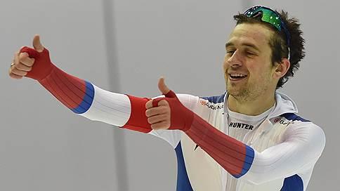 Российский конькобежец Денис Юсков победил на дистанции 1500 м на этапе Кубка мира