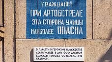 В Санкт-Петербурге возбудили дело после порчи мемориальной доски с блокадной надписью