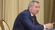 Рогозин: Россия никогда не обвиняла американских астронавтов в повреждении «Союза»