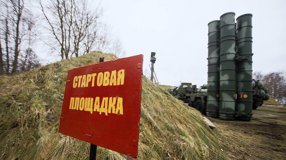 ЗРК С-400 «Триумф» в Калининградрадской области