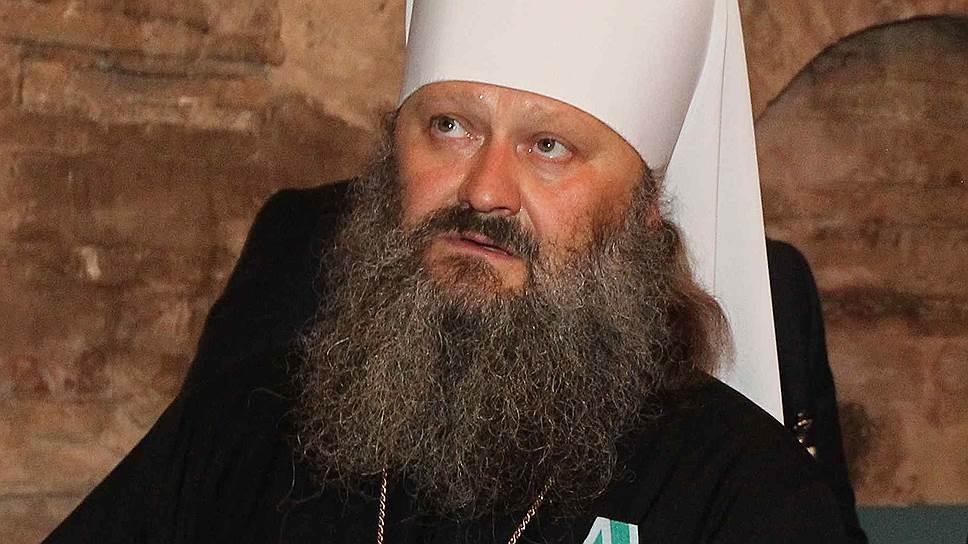 Наместник Киево-Печерской лавры митрополит Украинской православной церкви Московского патриархата Павел