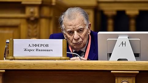 В Москве госпитализировали Жореса Алферова