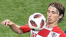 СМИ: Лука Модрич получит «Золотой мяч»