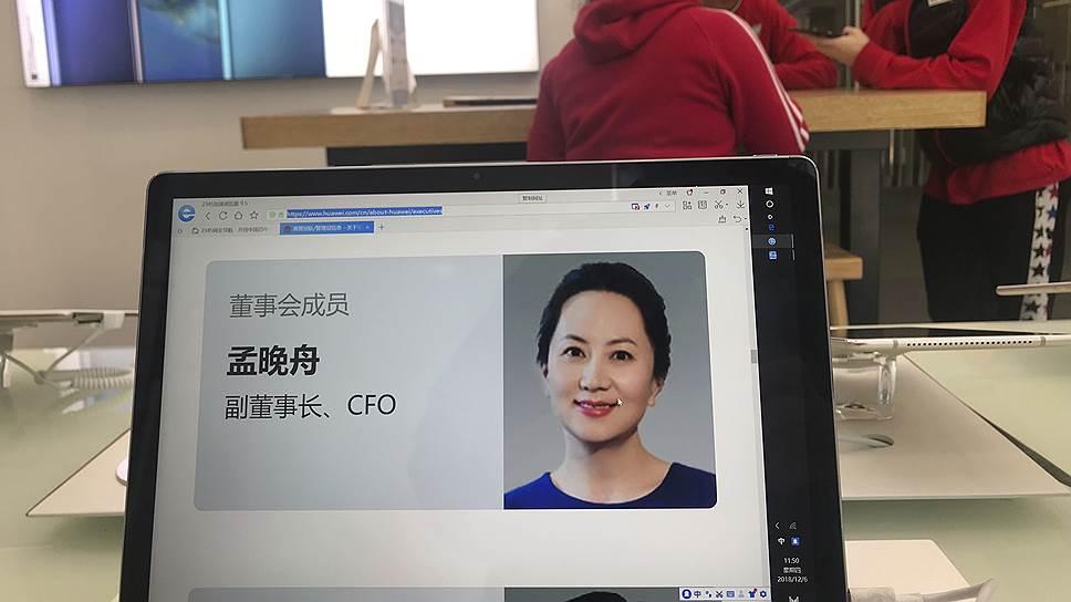 На экране планшетного компьютера Huawei фотография финансового директора компании Мэн Ваньчжоу