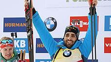Мартен Фуркад выиграл индивидуальную гонку на этапе Кубка мира по биатлону