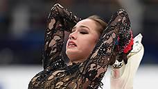 Алина Загитова заняла второе место в финале Гран-при в Ванкувере