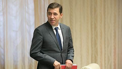 Губернатор Свердловской области упразднил возглавляемый Глацких департамент