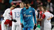 «Зенит» проиграл «Славии» в групповом этапе Лиги Европы