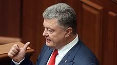 Петр Порошенко назвал три вещи, которых «боится Россия»