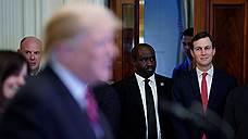 Трамп может назначить зятя на пост главы администрации Белого дома