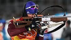 Союз биатлонистов России отстранил Бабикова от Кубка мира до конца года