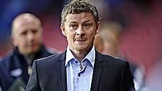 Уле Гуннар Сульшер возглавил «Манчестер Юнайтед»