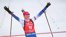 Кузьмина победила в масс-старте на этапе Кубка мира по биатлону