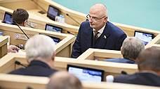 Сенатор Клишас рассказал о законно заработанном имуществе в ответ на публикацию ФБК