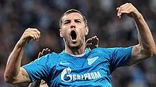 Журнал «Футбол» назвал Артема Дзюбу лучшим игроком года