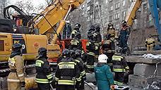 Число погибших при обрушении дома в Магнитогорске достигло 38 человек